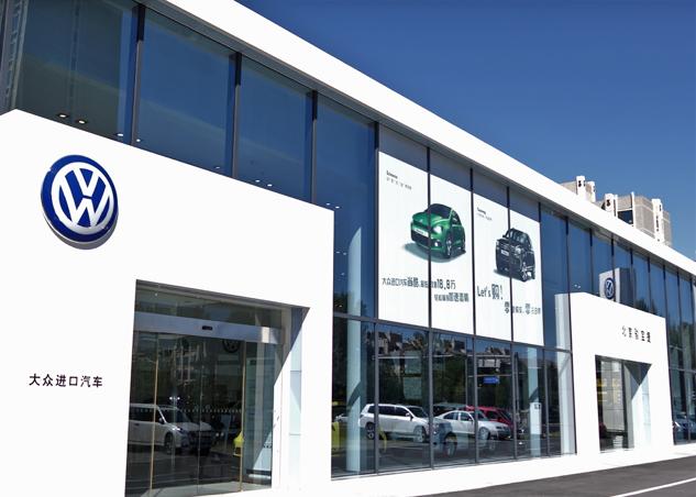 Bild VW-Betrieb Junbaojie